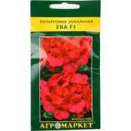 Семена пеларгонии зональной «Ева F1», 5 шт.