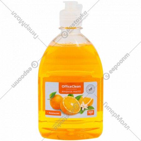 Мыло жидкое «OfficeClean» с ароматом апельсина, 500 мл.