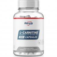 Пищевая добавка «L-Carnitine» 50 г.