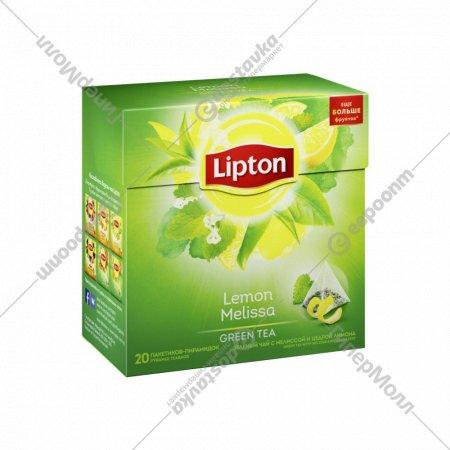 Чай зелёный «Lipton» мелисса и лимон, 20 пакетиков.