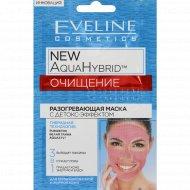 Маска для лица «Eveline» разогревающая 3в1, 2х5 мл.