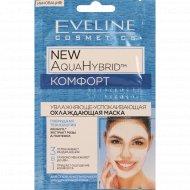 Маска для лица «Eveline» увлажняющая, 2Х5 мл.