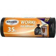 Пакеты для мусора «Grosik» 35 литров, 50 шт.