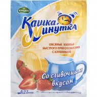 Хлопья овсяные «Кашка-минутка» с клубникой со сливочным вкусом, 43 г.