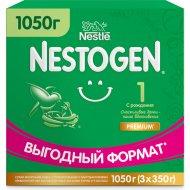 Смесь сухая «Nestle» Nestogen 1, с рождения, 3х350 г