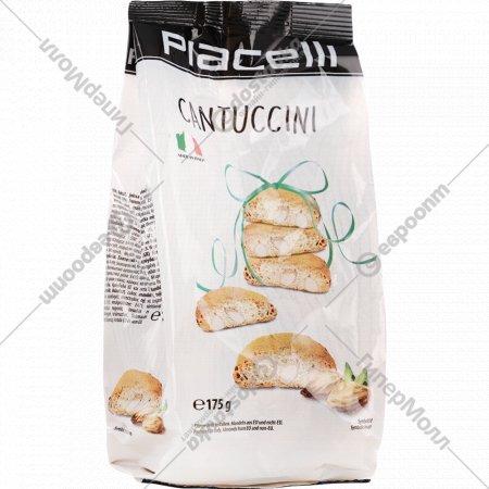 Печенье «Cantuccini» 175 г.