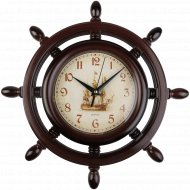 Часы настенные 34.5х34.5 см.