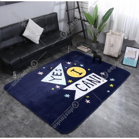 Ковер для детской комнаты «VIO» 020