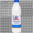 Молоко «Бабушкина крынка» ультрапастеризованное 2.5%, 900 мл.