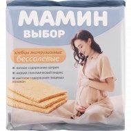 Хлебцы «Мамин выбор» экструзионные, бессолевые, 55 г