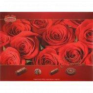 Подарочный набор конфет «От Коммунарки с любовью» 370 г.