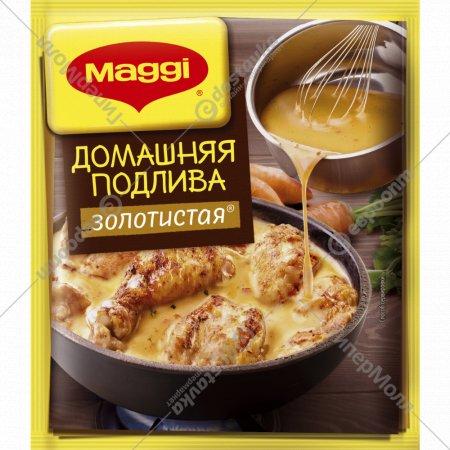 Подлива домашняя «Маggi» Золотистая, 90 г.