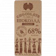 Шоколад десертный «Коммунарка» горький, 68%, 90 г.