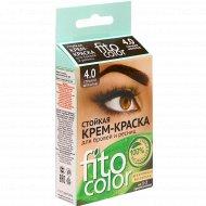 Краска для бровей и ресниц «Fito Color» горький шоколад, 4.0., 2х2 мл.