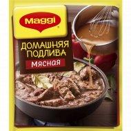 Домашняя подлива «Maggi» мясная, 90 г.