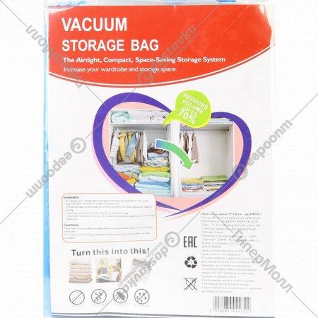 Пакет вакуумный, 70х140 см.