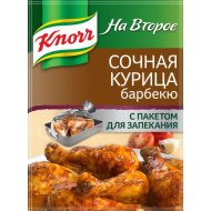 Сухая смесь «Knorr» сочная курица барбекю, 26 г.