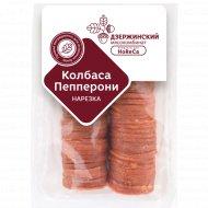 Колбаса «Пепперони» сыровяленная, сервировочная нарезка, 0.5 кг