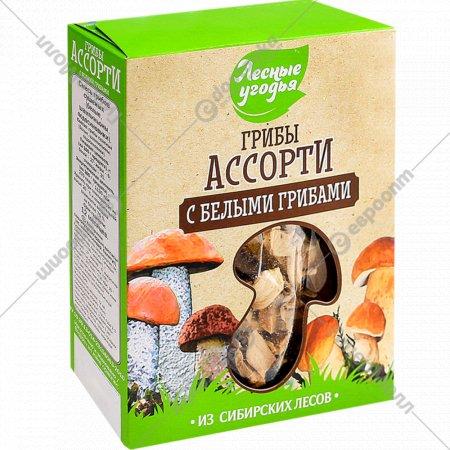 Ассорти «Лесные угодья» с белыми грибами, 45 г.