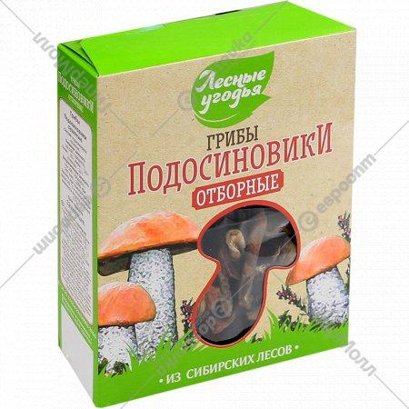 Грибы подосиновики «Лесные угодья» отборные, 50 г.