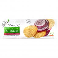 Хлебцы хрустящие «Кэнапс» с клетчаткой и луком, 70г.