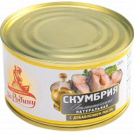 Скумбрия атлантическая «За Родину» с добавлением масла, 230 г.