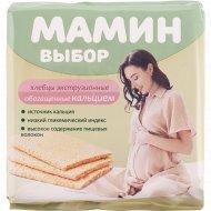 Хлебцы «Мамин выбор» экструзионные, обогащенные кальцием, 55 г