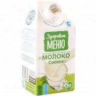 Напиток из растительного сырья «Молоко соевое» 1%, 0.5 л.