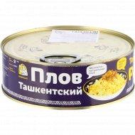 Консервы рисовые «Плов Ташкентский» 670 г.