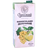 Нектар «Одесский» виноградно-яблочный 0,95 л.