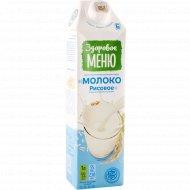 Напиток из растительного сырья «Молоко рисовое» 1%, 1 л.