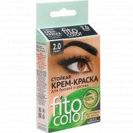 Стойкая краска для бровей и ресниц «Fito Color» графит, 2.0., 2х2 мл.
