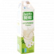 Напиток из растительного сырья «Молоко соевое» 2%, 1 л