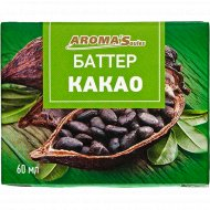 Масло косметическое «Баттер какао» растительное, 60 мл