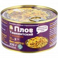 Консервы рисовые «Плов Ташкентский» с изюмом, 335 г.