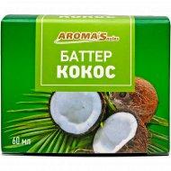 Масло растительное косметическое «Кокос» баттер, 60 мл.