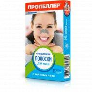 Очищающие полоски для носа с зеленым чаем, 6 шт.