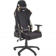 Кресло компьютерное «Halmar» Exodus, черный, камуфляж