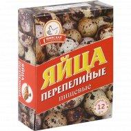Яйца перепелиные «1-я Минская птицефабрика» 12 шт