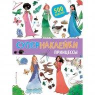 Книга «Принцессы» 500 наклеек.