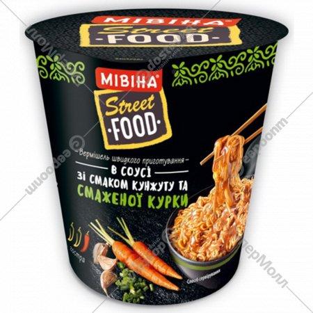 Вермишель «Мивина» Street Food со вкусом курицы и кунжута острая, 75 г