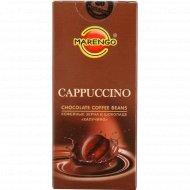 Кофейные зерна «Marengo» в шоколаде, капучино, 25 г.