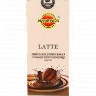 Кофейные зерна «Marengo» в шоколаде, латте, 25 г.