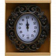 Часы настенные, 2883.