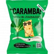 Чипсы злаковые из лаваша «Caramba» со вкусом сметаны с луком, 80 г.