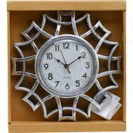 Часы настенные, 2889.