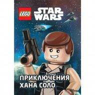 Книга «Star Wars. Приключения Хана Соло».