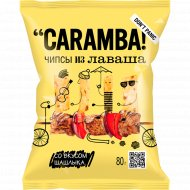 Чипсы злаковые из лаваша «Caramba» со вкусом шашлыка, 80 г.