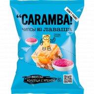 Чипсы злаковые из лаваша «Caramba» со вкусом холодца с хреном, 80 г.