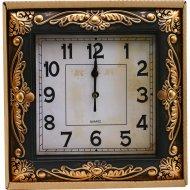 Часы настенные, 516.